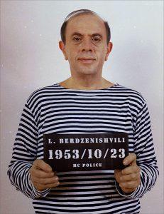 Levan Berdzenishvili